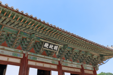 Seoul, South Korea - July 21, 2018 : Changgyeonggung palace scene in Seoul city, South Korea Editöryel
