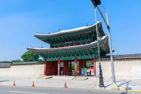 Seoul, South Korea - July 21, 2018 : Changgyeonggung palace scene in Seoul city, South Korea Editorial