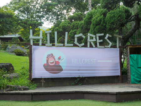 Daegu, South Korea - Aug 19, 2018 : Hillcrest (Hub Hills), Eco theme park featuring gardens, kids' rides & an adventure area with zip-lining & rock-climbing.