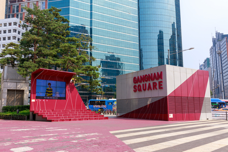 Seoul, South Korea - Jul 21, 2018 : Gangnam Style Horse Dancing Stage near Gangnam subway station in Seoul city Redakční