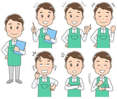 Los hombres que usan el delantal tienen una apariencia variada Ilustración de vector