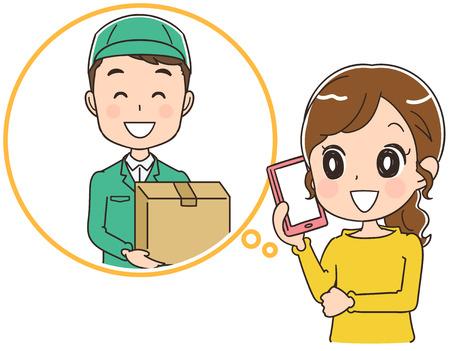 Women calls courier