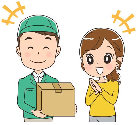 Women receive courier