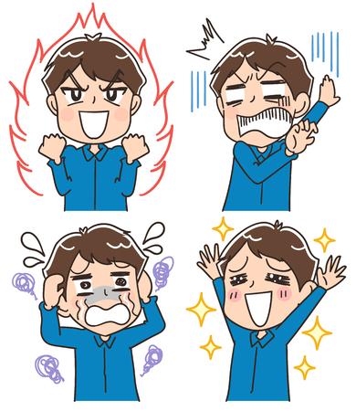 Men have various facial expressions, vector illustration. Vettoriali