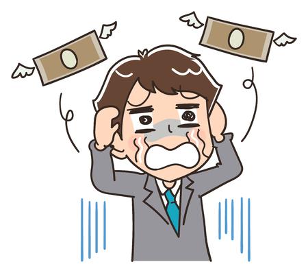 Businessmen suffer from debt 版權商用圖片 - 80309527