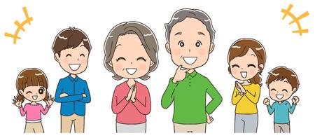 Het bejaarde echtpaar en hun gezin hebben plezier. Stock Illustratie