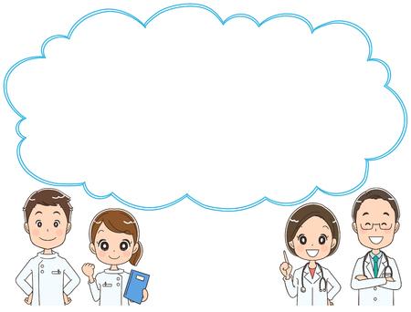 Medical team and balloon Stock Illustratie