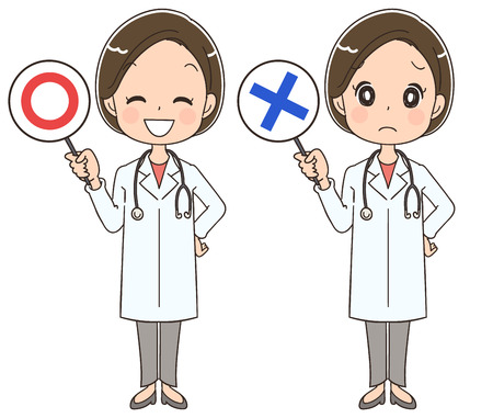 여성 의사는 통보를합니다. 일러스트
