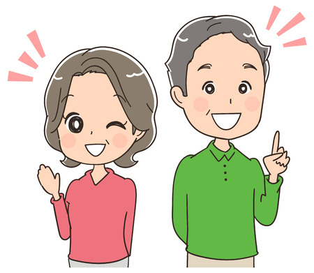 An old couple is attractive Illustration
