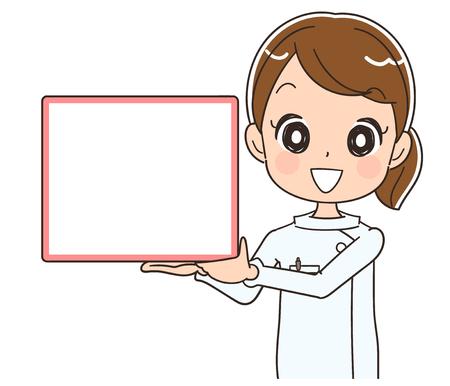 여성 간호사가 손에 화이트 보드를 가지고있다. 일러스트