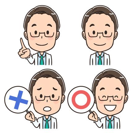 남성 의사의 얼굴 아이콘 컬렉션