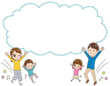 Family with balloon Illustration