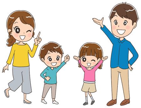 楽しい家族  イラスト・ベクター素材