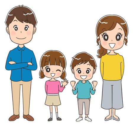 Parents and children's portrait