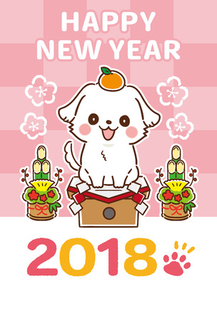 Cute dog year greeting card material 2018 royalty free cliparts 82929142 cute dog year greeting card material 2018 m4hsunfo