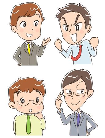 異なる表情を持つ 4 ビジネスマンのグループ