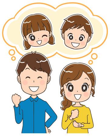 Una pareja imagina a un niño Ilustración vectorial. Foto de archivo - 86158842