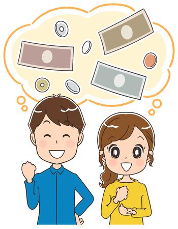 お金を計画しているカップル  イラスト・ベクター素材