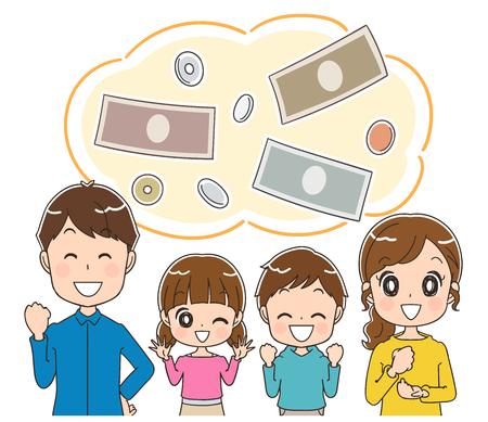 お金のための家族を計画します。
