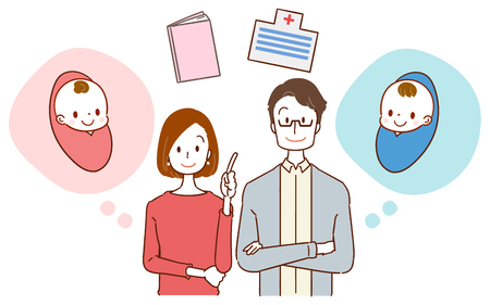 A couple is thinking about their baby. Illustration