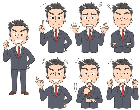 A collection of reliable businessmen who have various expressions