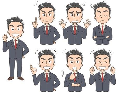Une collection d'hommes d'affaires fiables qui ont diverses expressions