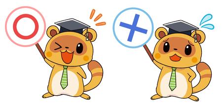 Cute raccoon character has a sign tag