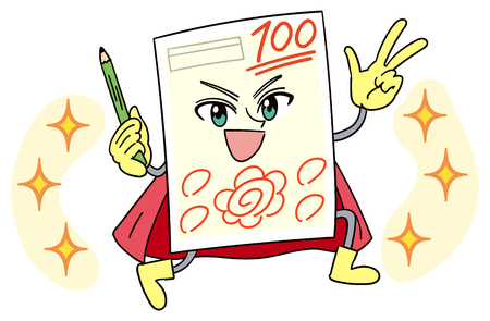 The character of the test paper is shining full of hope  イラスト・ベクター素材