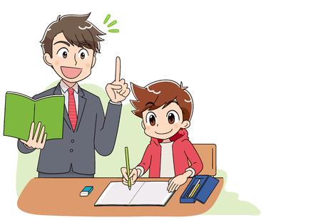 The teacher teaches a boy study Illustration