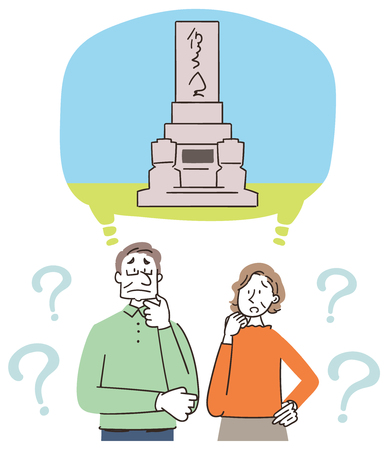 Senior man and woman are thinking about the grave. Illustration