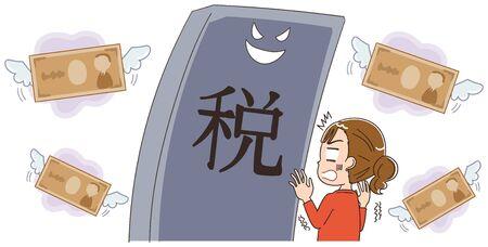 """Een jonge vrouw blaft naar een monster. Dit staat voor """"belasting"""" in het Japans"""