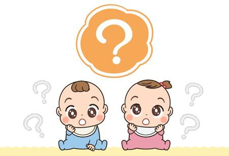 Two cute babies. They look happy. They have doubts. With a question mark.