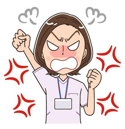 A female nurse wearing a whitish uniform.She has negative emotions. Illustration