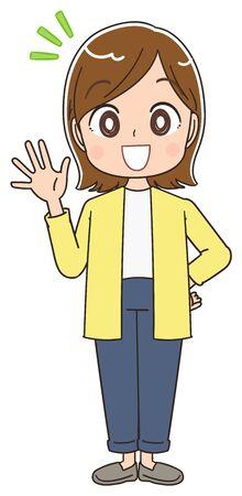 Young woman wearing a yellow cardigan.
