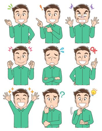 A man in his thirties in green clothes.He has various expressions.