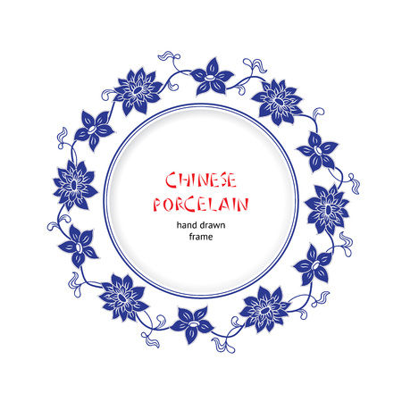 Hand drawn chinese porcelain frame Stock Illustratie