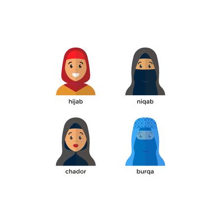 relegion: Stylish muslim headwear icon: hijab, niquab, chador, burqa. Muslim woman vector avatar Illustration