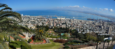 The Terraces and gardens of the Shrine of the Bab in Haifa photo