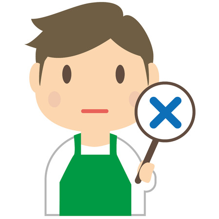 nice body: Handsome man is incorrect wearing a green apron Illustration