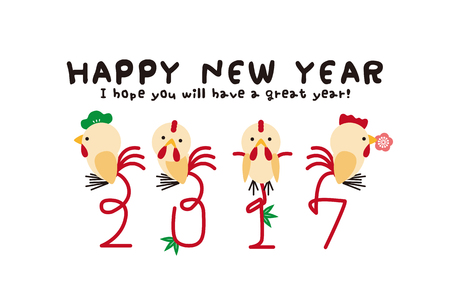 new years: White New Years card Illustration