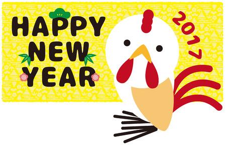 new years: Yellow New Years card