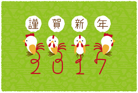 The background of a New Years card where a chicken was designed is green.