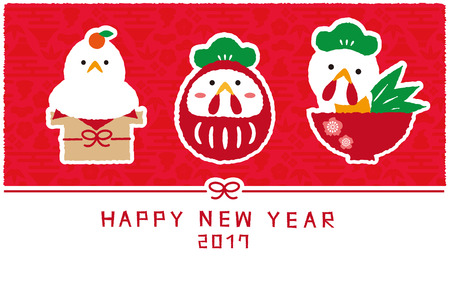 3 chickens are a New Year's card of a lucky item.