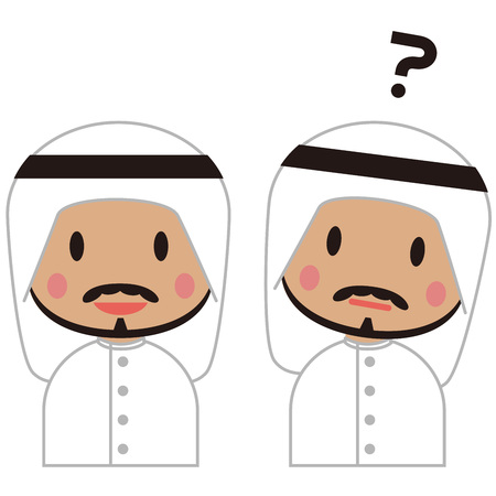 formal dress: Cute Middle Eastern Male Smile and doubt Illustration