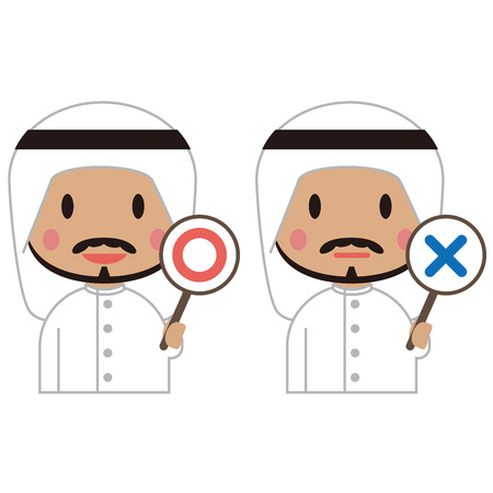 incorrect: Cute Middle Eastern Male Correct and incorrect Illustration