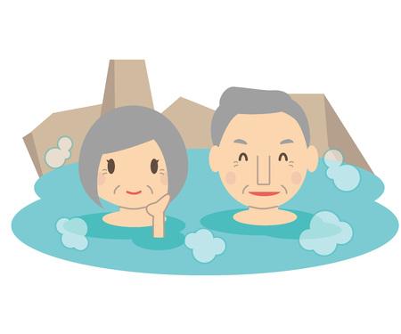 Cute senior couple hot spring outdoor bath