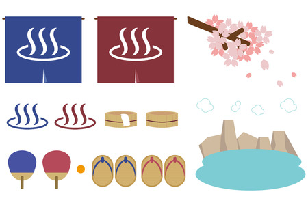 hot woman: Item icon of hot spring and cherry tree