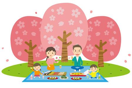 チェリー bl でかわいい家族? ss? m の若い娘とピクニックの息子  イラスト・ベクター素材