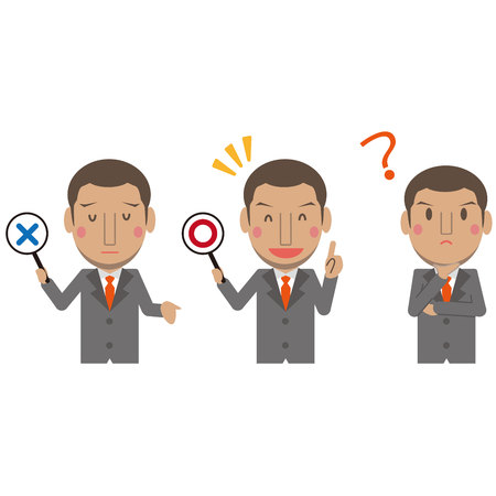 incorrect: African gray suit male question answer 3 piece set Illustration