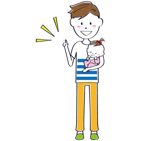 asian family: Refreshing Ikempapa full-body proposal holding children